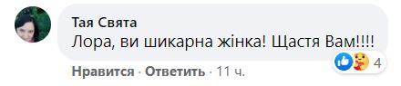 У коментарях до посту багато хто підтримав Созаєву