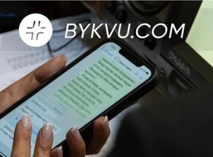 Телефон Тимошенко