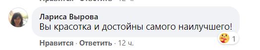 Шанувальники підтримали Созаєву