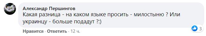 Багато хто підтримав Єгорову