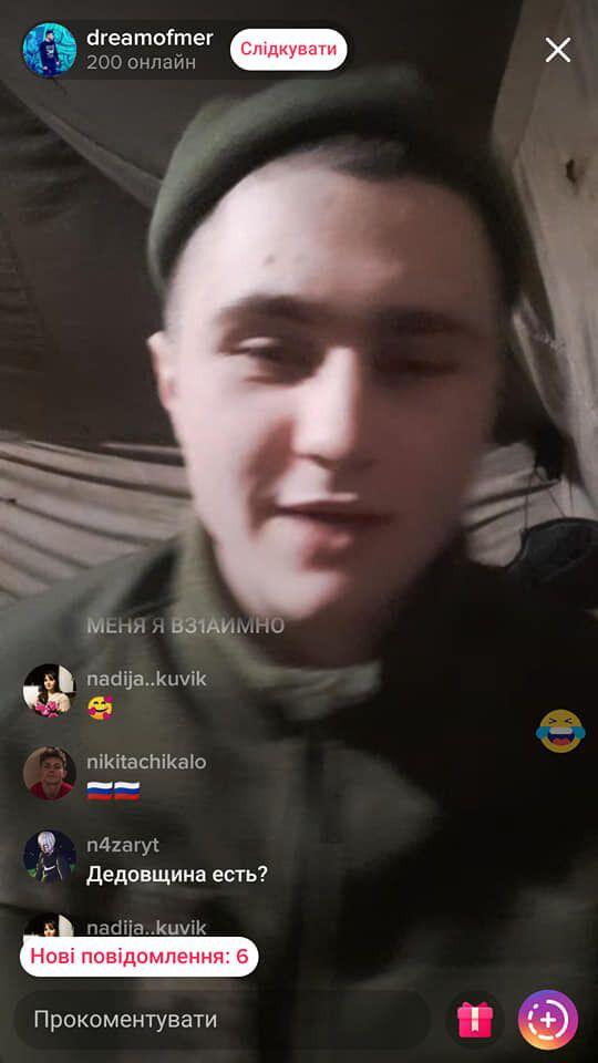 """Солдат ВСУ устроил видеочат с террористами """"ДНР""""."""