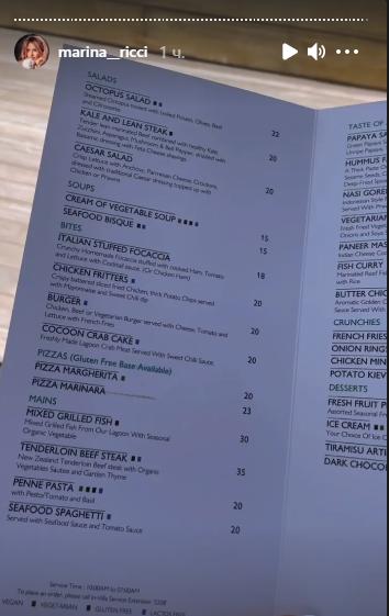 Цены на еду на Мальдивах в 2021 году