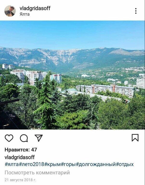 """За даними """"Миротворця"""", Гридасов часто відвідував Крим"""