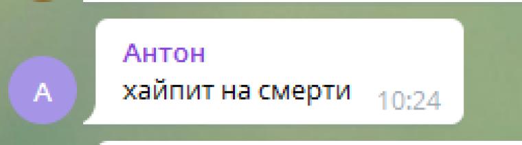 Комментарий пользователя Алексея