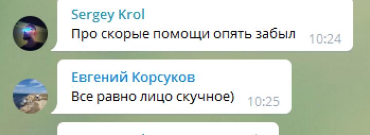 Пользователи вспомнили ролик о создании предвыборного видео Добкина