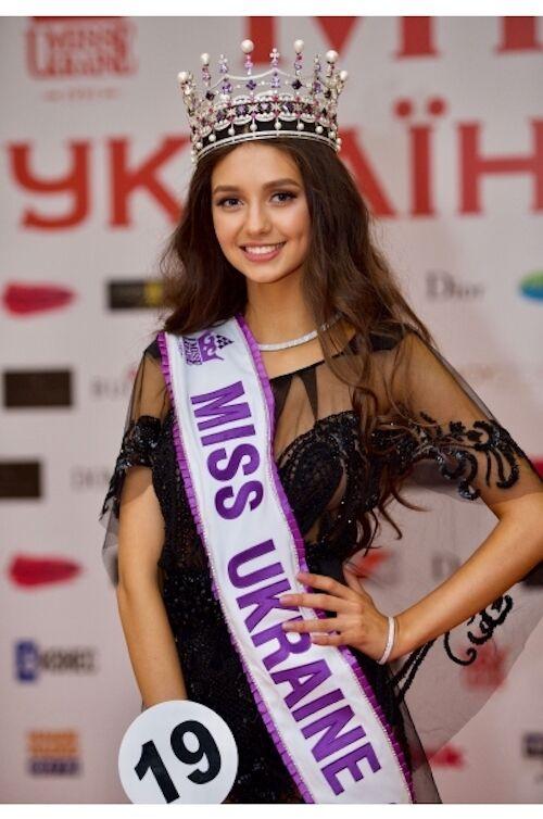 """""""Міс Україна"""" 2017 року: Поліна Ткач."""