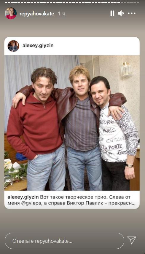 Григорий Лепс, Алексей Глызин и Виктор Павлик