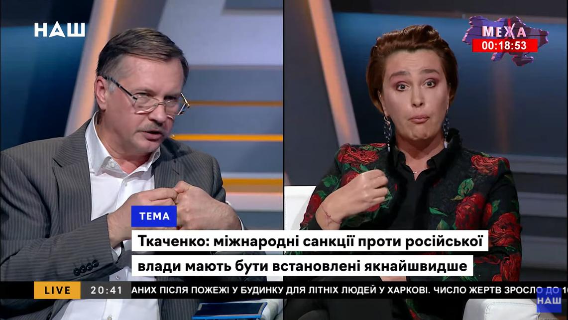 Тарас Черновил и Снежана Егорова