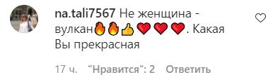 У мережі користувачі захопилися Собчак