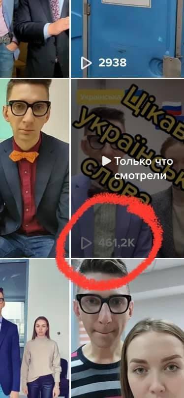 Просмотры на видео