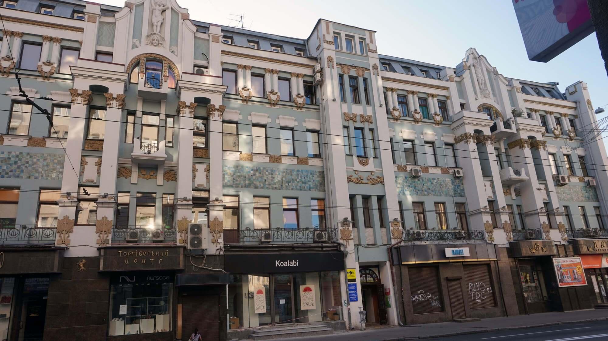 Как выглядит магазин купца Якова Лысикова на сегодняшний день