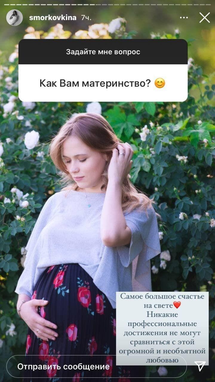Анна Кошмал в длинном платье во время беременности
