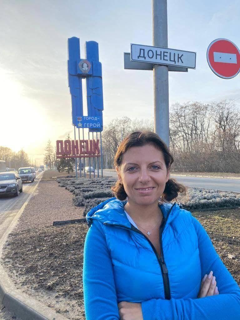 Маргарита Симоньян в Донецке