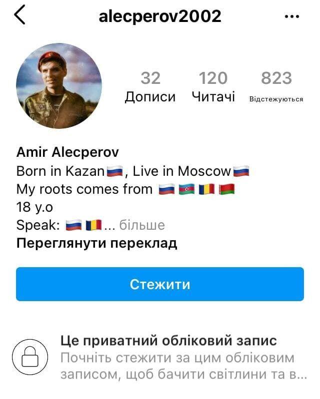 Россиянин в форме силовика поддержал блогера Di.rubens