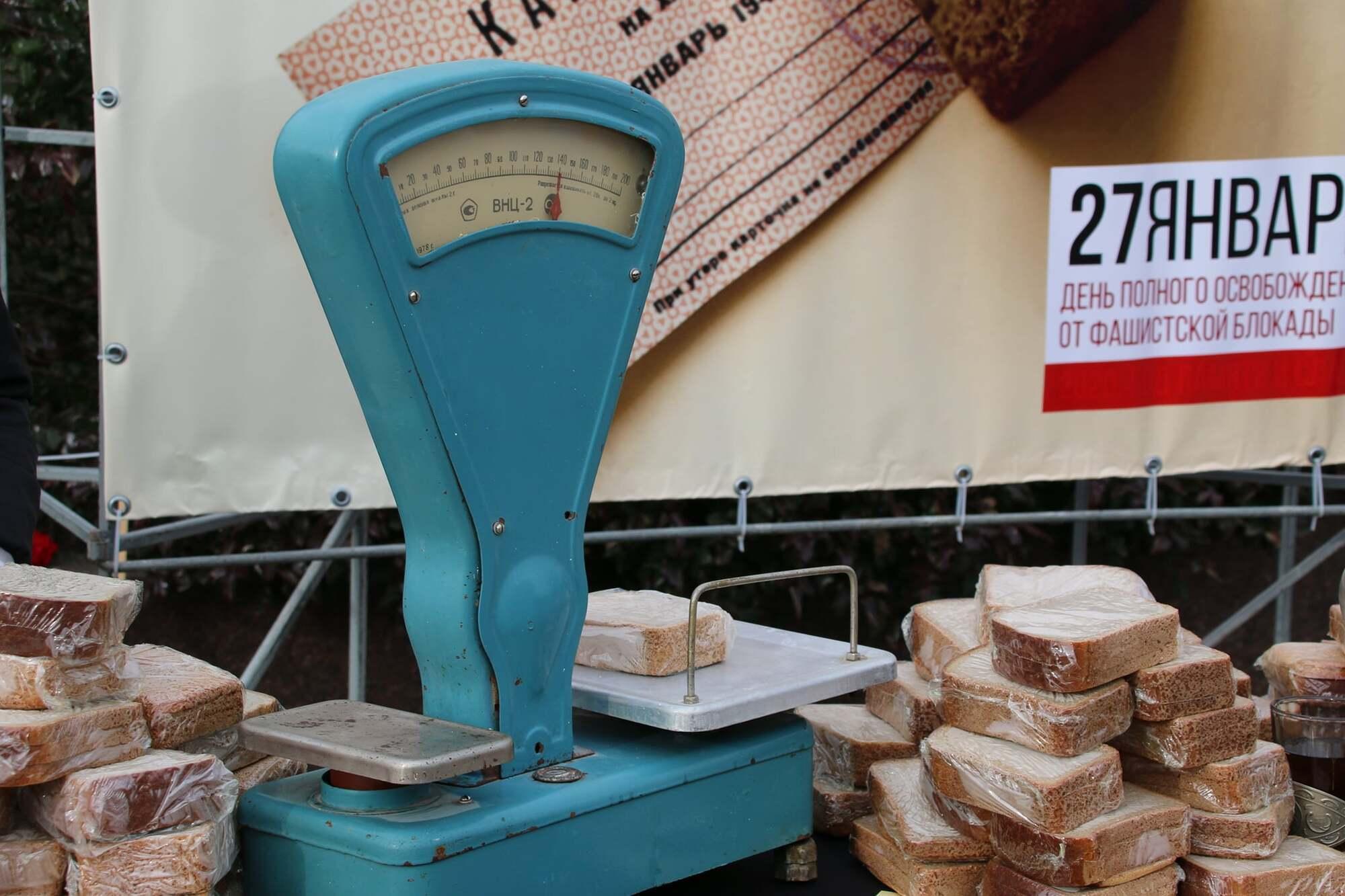 На стіл із хлібом окупанти поставили старі ваги