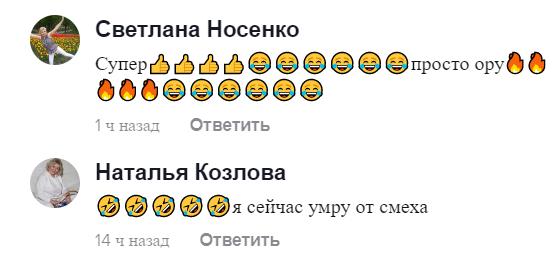Alyona Alyona засипали коментарями