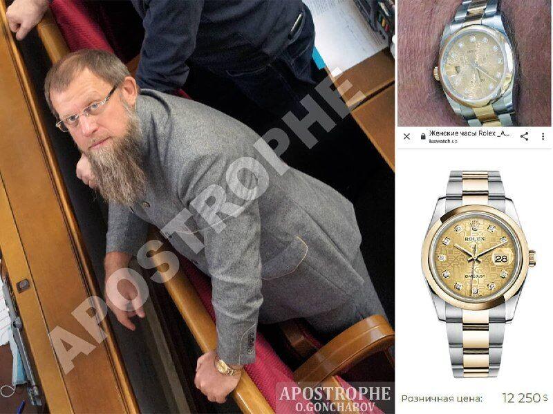 Ковалев также владеет дорогим аксессуаром