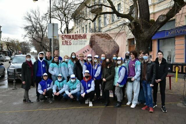 Волонтери