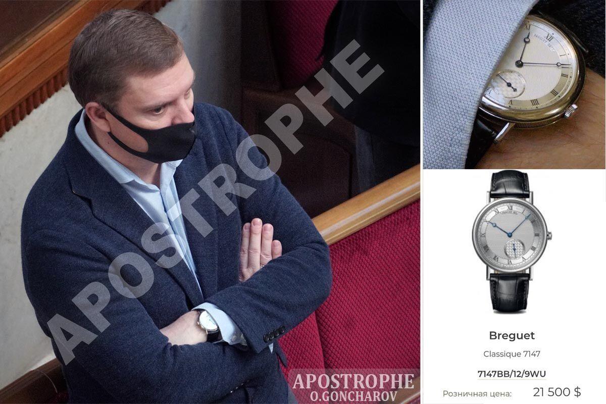 Пузанов надел в Раду дорогие часы