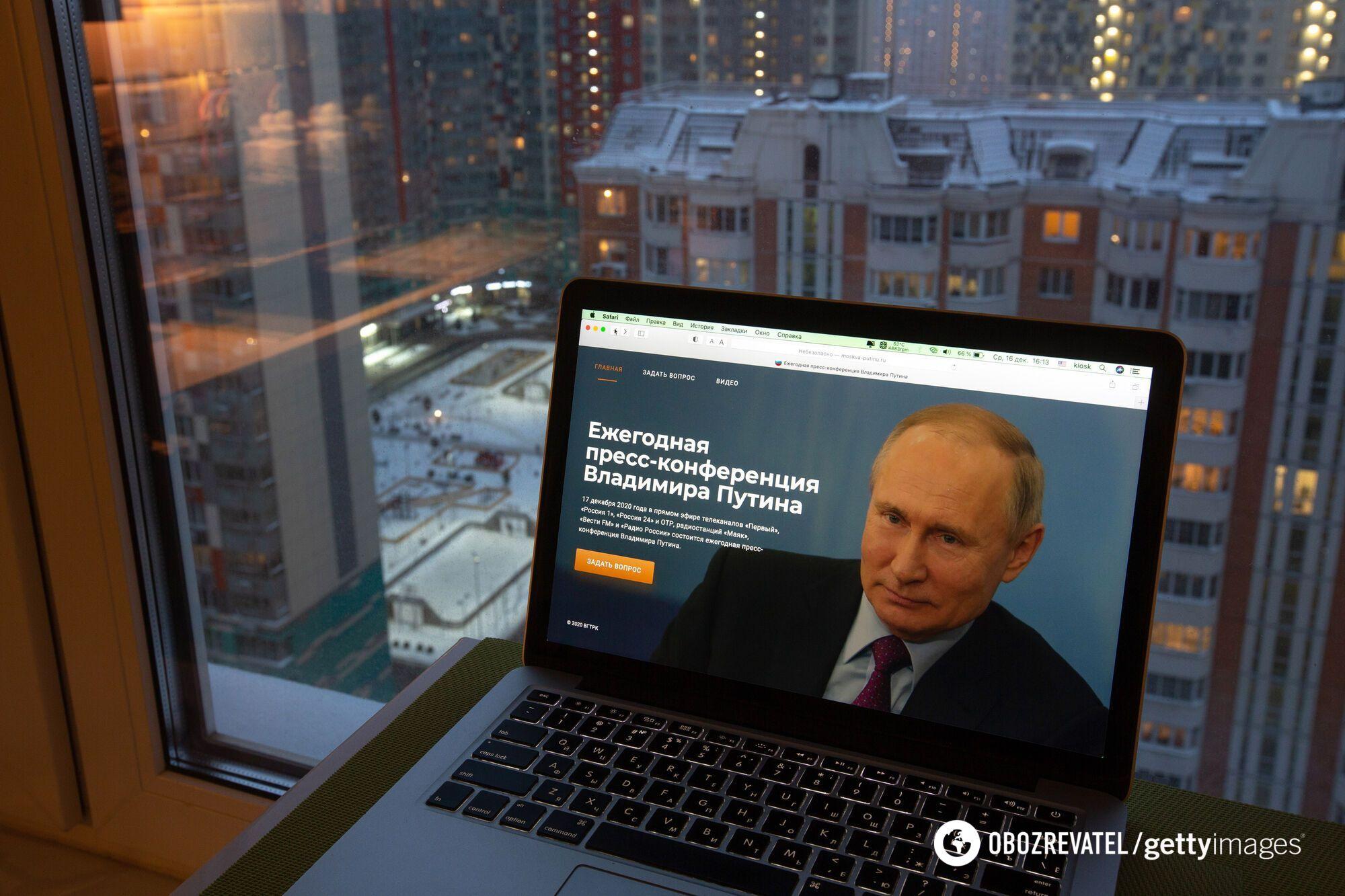Москва будет пытаться договориться с украинскими олигархами.