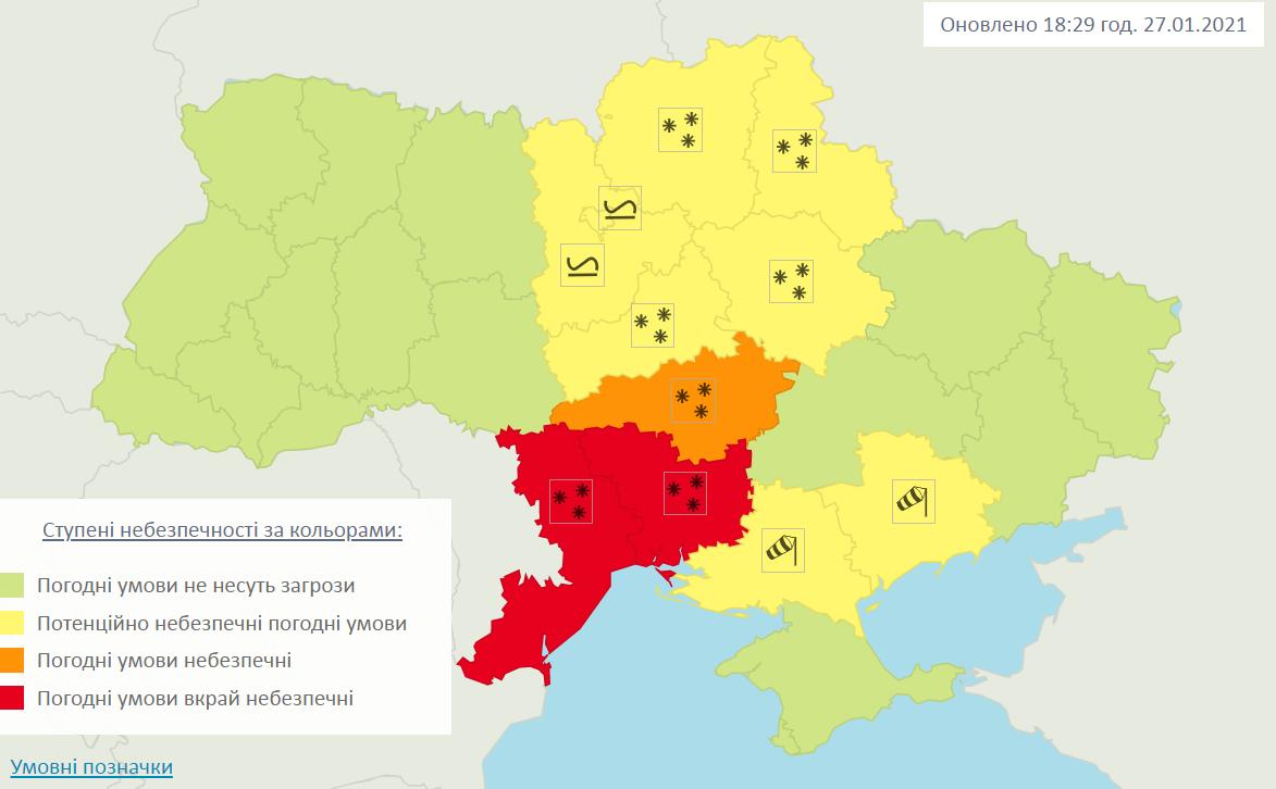 Украину накрыл снежный шторм