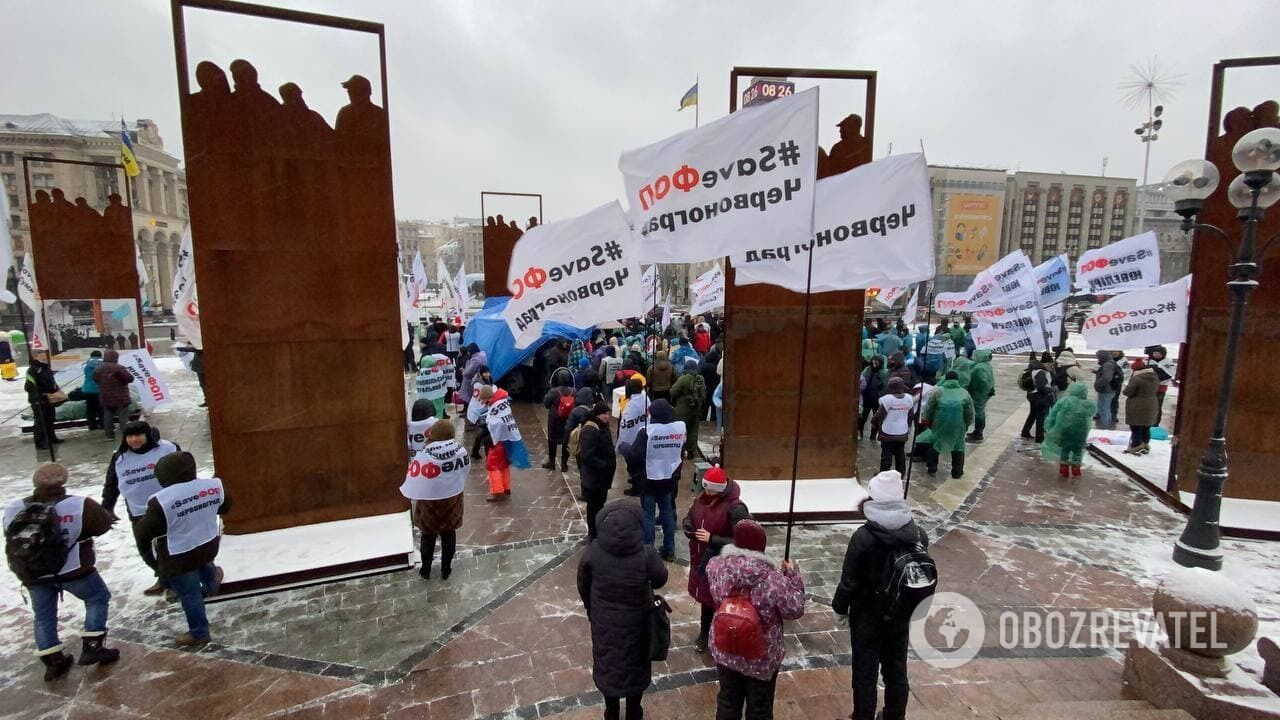 Митингующие требуют принятия Верховной Радой Украины законопроектов № 3853-1(2)и 3993.