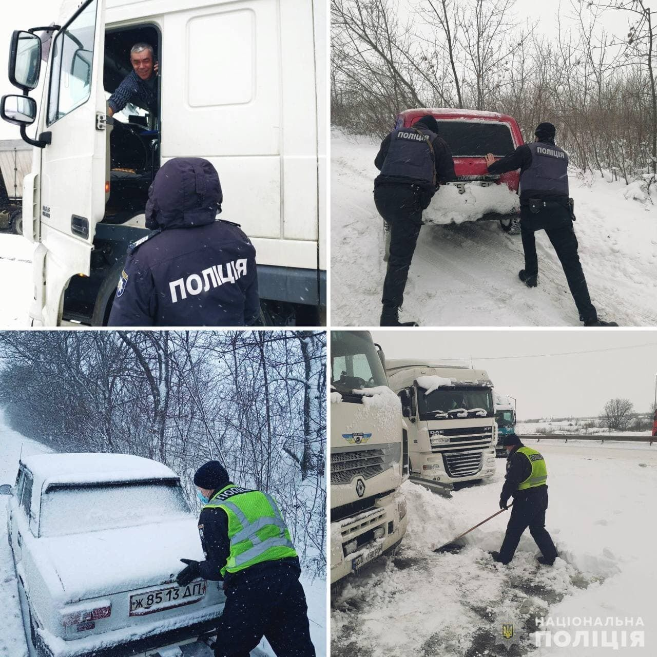 Telegram Национальной полиции Украины