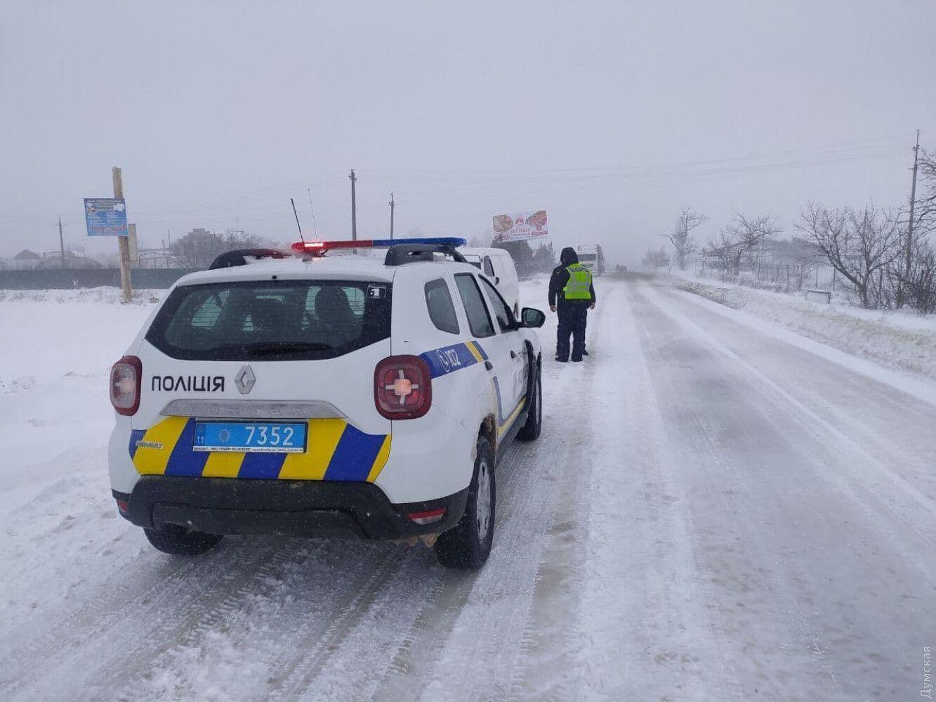 Движение по автодороге М-05 Одесса – Киев было ограничено