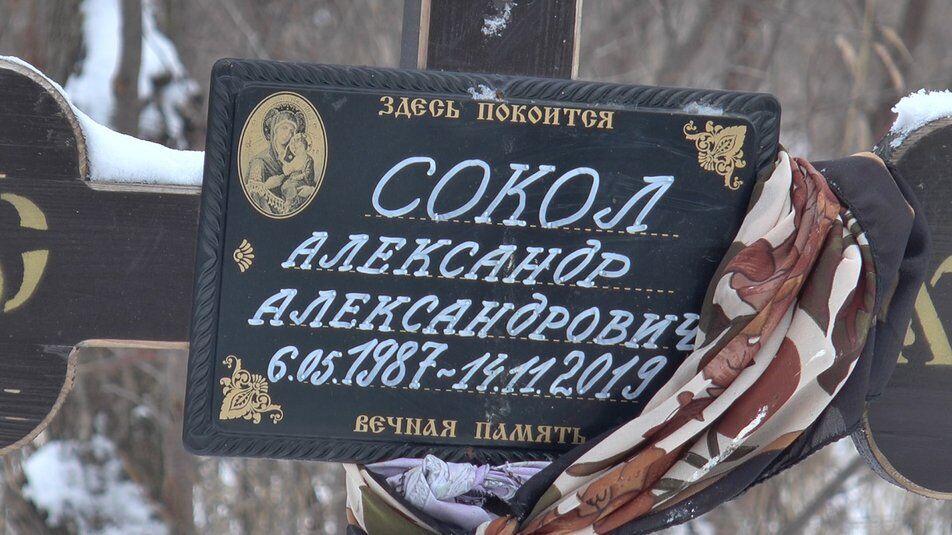 Зараз на могилі встановили хрест з ім'ям справжнього покійного.