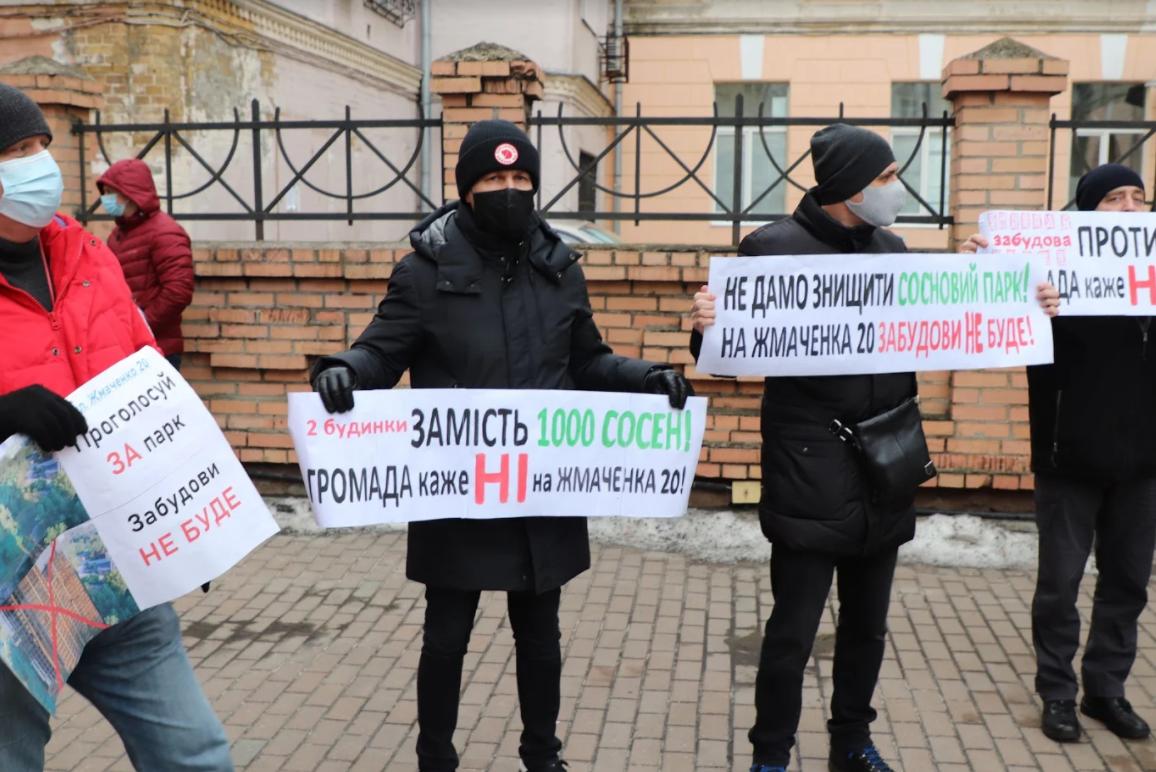 Активисты провели акцию под Хозяйственным судом