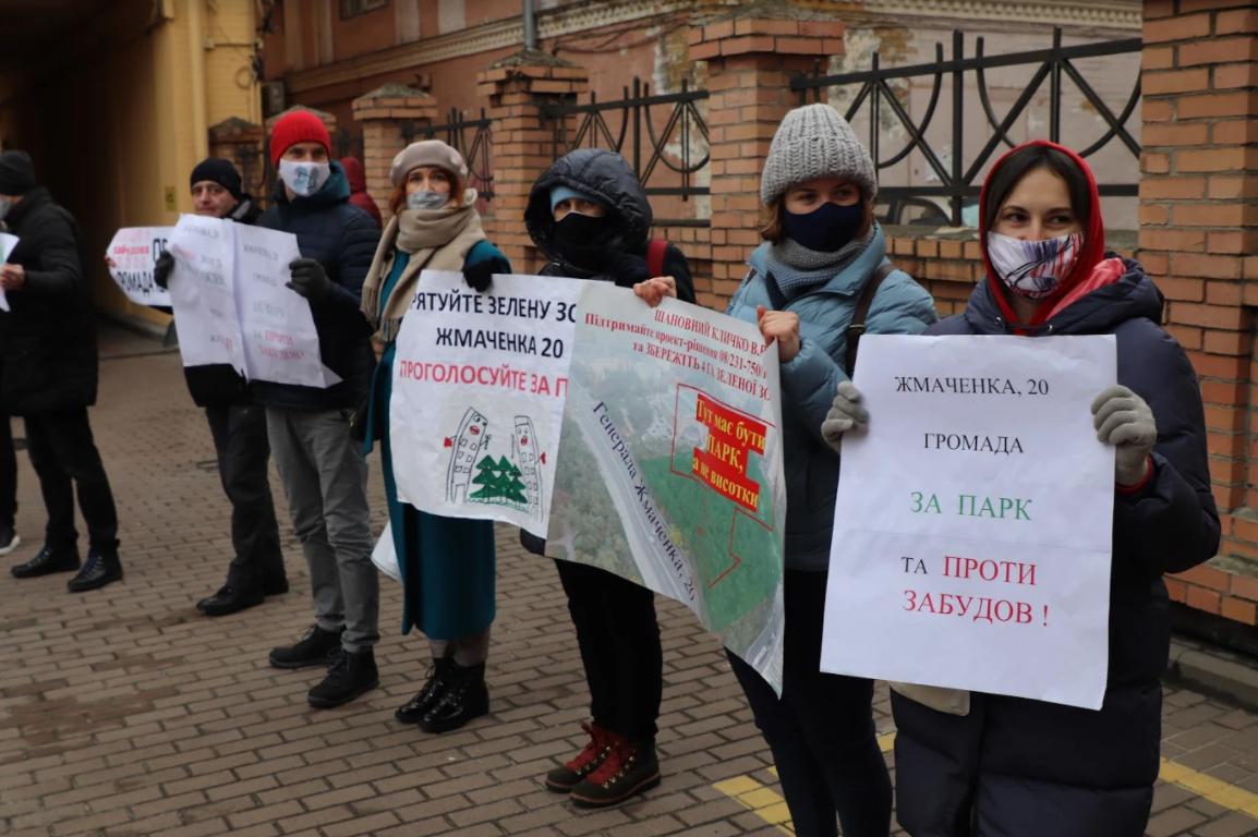 Активисты требовали не допустить застройки парка
