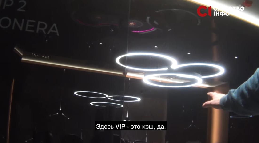 Работники рассказали о VIP-комнатах в покерном клубе