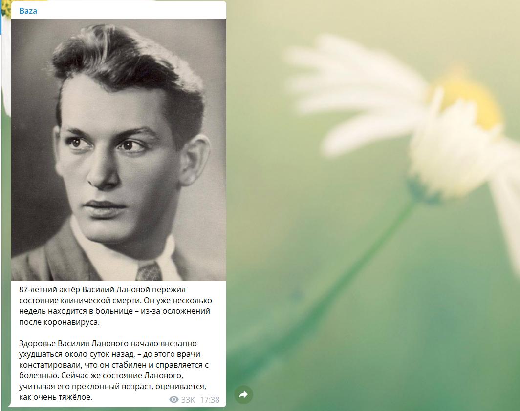 Василий Лановой пережил клиническую смерть – СМИ