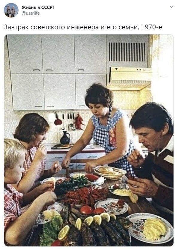 Фото завтрака семьи инженера в СССР: какие мифы придумывали для Запада