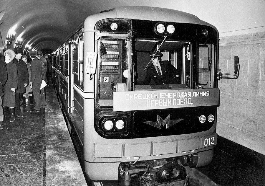 Первый поезд на Сырецко-Печерской линии метро
