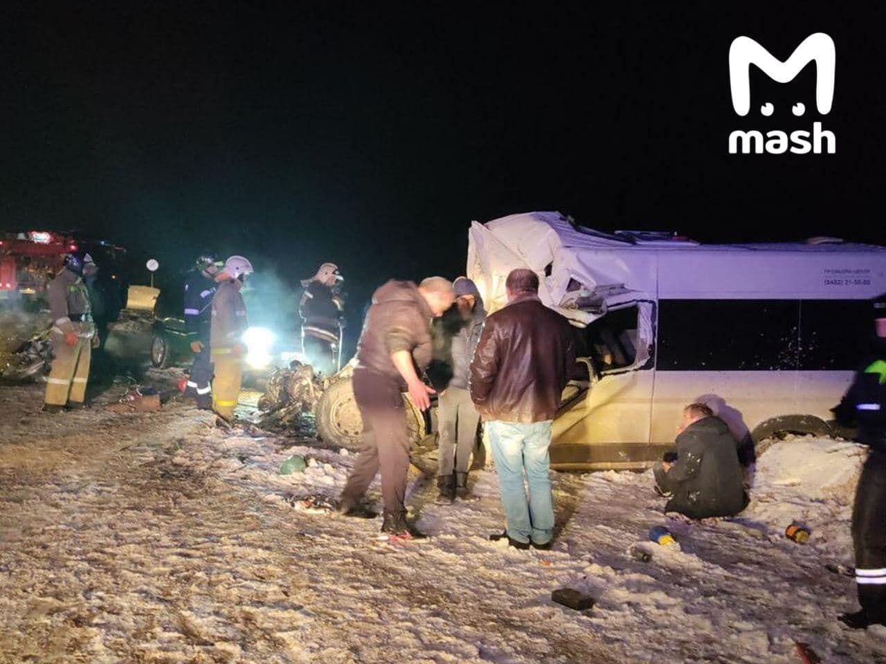 ДТП произошло в Самарской области