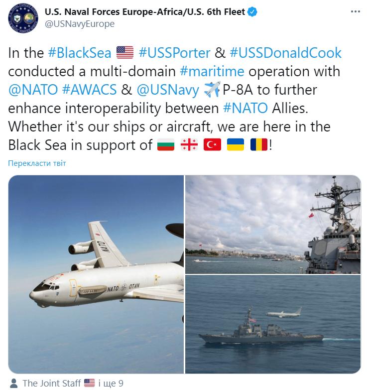 Флот США заявил о поддержке союзников в Черном море