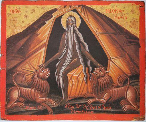 1 лютого – День святого Макарія Великого