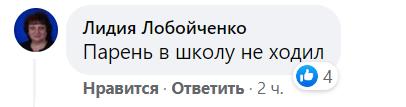 Ивашко раскритиковали за безграмотность