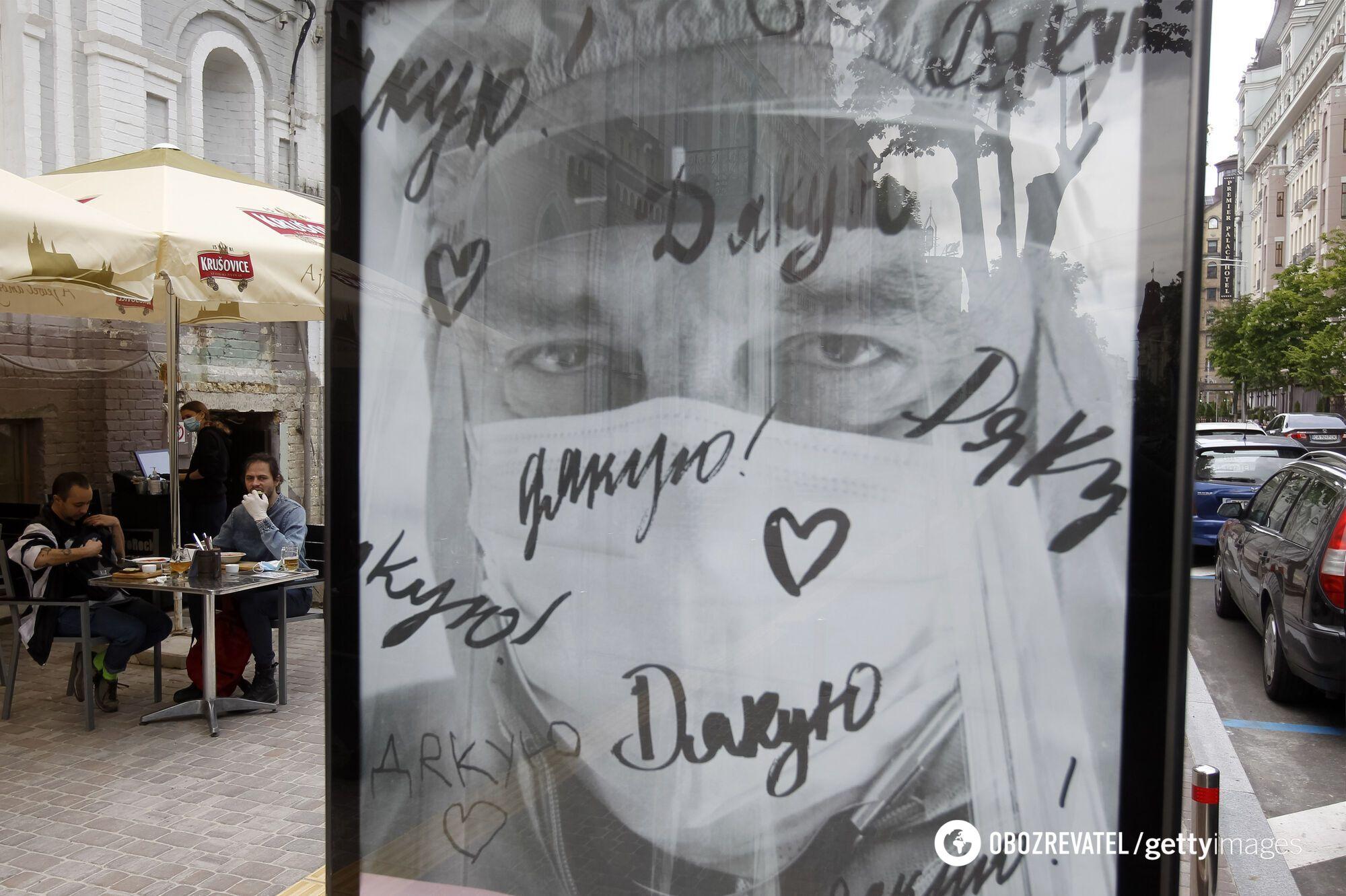 Рекламный щит с портретом врача-терапевта Ивана Венжиновича