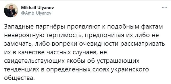 Ульянов заявив про страхітливі тенденції