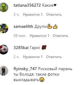 Комментарии поклонников под фото.