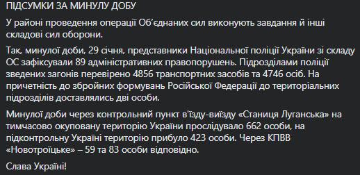 Оккупанты обстреляли позиции ВСУ с беспилотника, есть раненые
