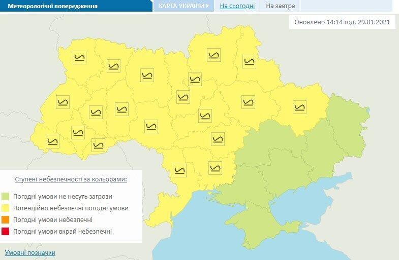 Ожеледиця в Україні 30 січня.