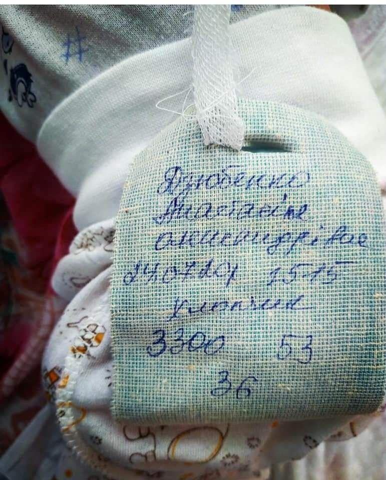В июле у Дзюбенко родился сын