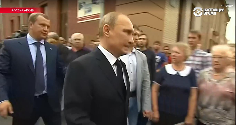 Путін на похоронах Рахліна