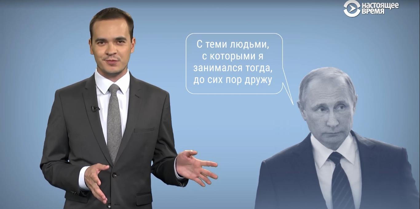 Цитата Путіна з його книги
