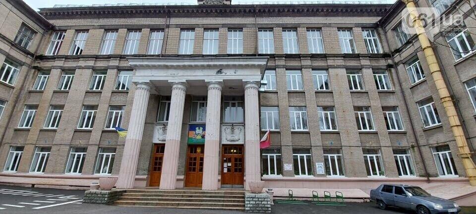 15-я школа в Запорожье
