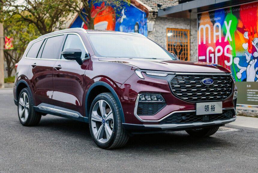 Ford Equator будет продаваться в Китае.