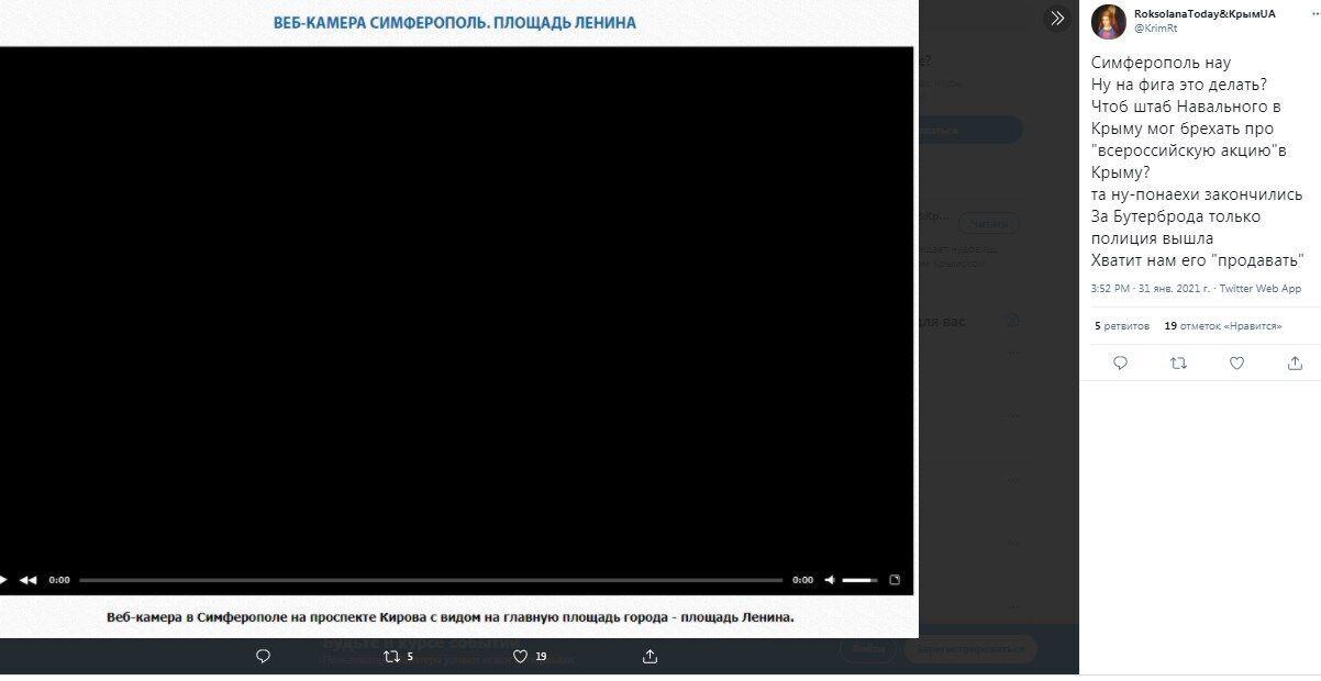 """Новости Крымнаша. """"Очередная волна грязной плесени захлестнула Крым"""""""